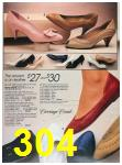 1988 Sears Spring Summer Catalog, Page 304