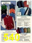 1978 Sears Fall Winter Catalog, Page 540
