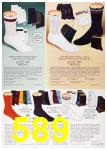 1967 Sears Spring Summer Catalog, Page 589