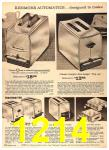 1960 Sears Fall Winter Catalog, Page 1214