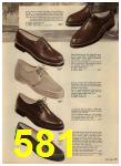 1960 Sears Spring Summer Catalog, Page 581