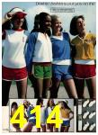 1980 Sears Spring Summer Catalog, Page 414