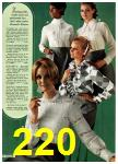 1969 Sears Spring Summer Catalog, Page 220