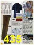 1986 Sears Spring Summer Catalog, Page 435