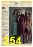 1979 Sears Fall Winter Catalog, Page 254