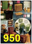 1969 Sears Fall Winter Catalog, Page 950