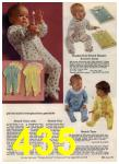 1965 Sears Spring Summer Catalog, Page 435