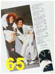1985 Sears Fall Winter Catalog, Page 65