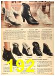 1960 Sears Fall Winter Catalog, Page 192