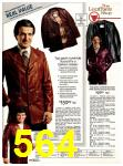1982 Sears Fall Winter Catalog, Page 564