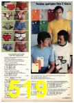 1977 Sears Spring Summer Catalog, Page 519