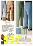 1974 Sears Spring Summer Catalog, Page 537