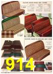 1949 Sears Spring Summer Catalog, Page 914