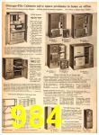 1958 Sears Fall Winter Catalog, Page 984