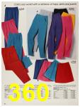 1987 Sears Fall Winter Catalog, Page 360