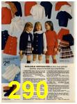 1972 Sears Fall Winter Catalog, Page 290