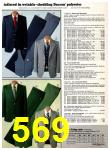 1978 Sears Fall Winter Catalog, Page 569