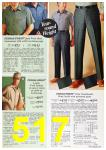 1972 Sears Spring Summer Catalog, Page 517