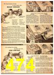 1949 Sears Spring Summer Catalog, Page 474