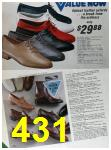 1985 Sears Spring Summer Catalog, Page 431