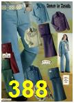 1976 Sears Fall Winter Catalog, Page 388