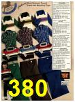 1977 Sears Fall Winter Catalog, Page 380