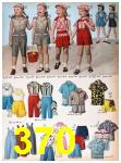 1957 Sears Spring Summer Catalog, Page 370