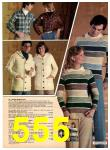 1977 Sears Fall Winter Catalog, Page 555