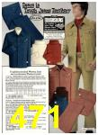 1976 Sears Fall Winter Catalog, Page 471