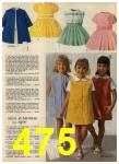 1965 Sears Spring Summer Catalog, Page 475