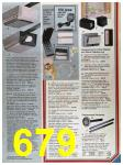 1986 Sears Spring Summer Catalog, Page 679