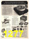1971 Sears Fall Winter Catalog, Page 1277
