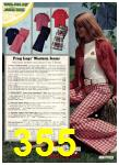 1975 Sears Spring Summer Catalog, Page 355