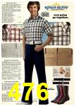 1974 Sears Spring Summer Catalog, Page 476