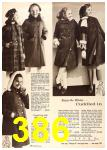 1960 Sears Fall Winter Catalog, Page 386