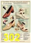 1977 Sears Spring Summer Catalog, Page 302