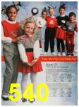 1988 Sears Fall Winter Catalog, Page 540