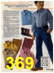 1972 Sears Fall Winter Catalog, Page 369