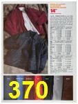 1991 Sears Fall Winter Catalog, Page 370