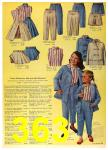 1958 Sears Spring Summer Catalog, Page 363
