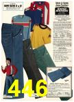 1976 Sears Fall Winter Catalog, Page 446