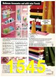 1977 Sears Fall Winter Catalog, Page 1545