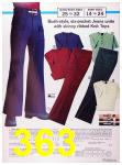 1973 Sears Spring Summer Catalog, Page 363