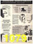 1978 Sears Fall Winter Catalog, Page 1079