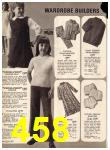 1969 Sears Fall Winter Catalog, Page 458