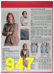 1991 Sears Spring Summer Catalog, Page 947