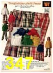 1977 Sears Fall Winter Catalog, Page 347