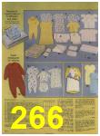 1984 Sears Spring Summer Catalog, Page 266
