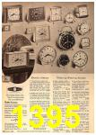1963 Sears Fall Winter Catalog, Page 1395