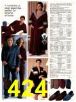 1983 Sears Fall Winter Catalog, Page 424